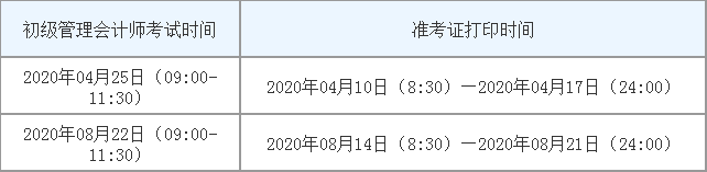 CE0685F8-6AFD-4ac4-A58D-D1FD0ABA21AE.png